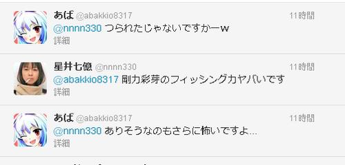 SnapCrab_2013-3-24_1-9-33_No-00