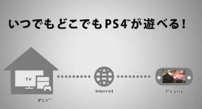 P002032_s