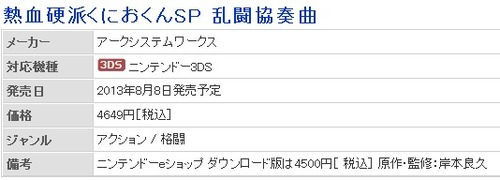 Ph005623