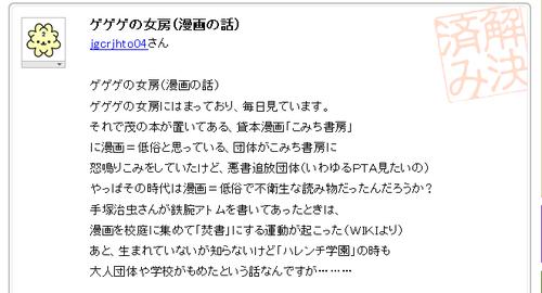 SnapCrab_2013-4-9_23-51-41_No-00
