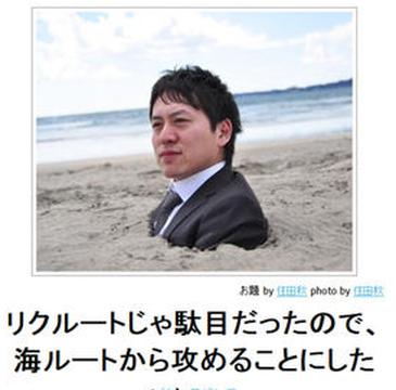SnapCrab_2013-4-14_10-17-30_No-00