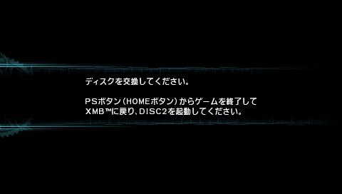PRXShot png (1)
