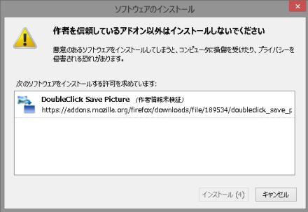 SnapCrab_2013-4-12_17-10-0_No-00