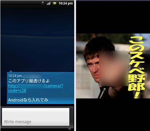 SnapCrab_2013-3-20_3-12-7_No-00