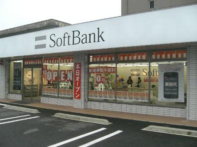 miyajima_s
