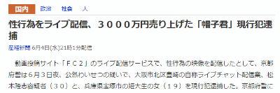 P020270_s