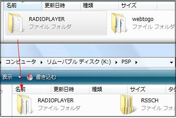 WebToGo Portal v2