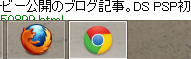 Open In Chrome (5)