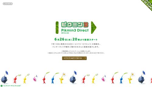 Ph010067