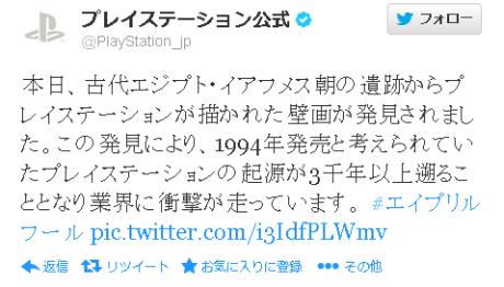 SnapCrab_2013-4-2_5-54-0_No-00