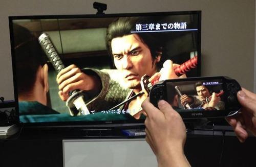 PS4 ゲームをPS Vitaを使って外からリモートプレイしてみた!外出先でもサクサク遊べるぞ!!