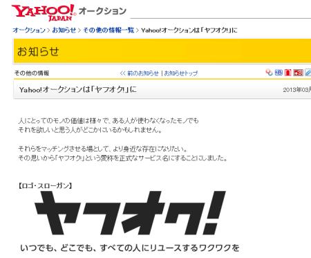 SnapCrab_2013-3-27_14-48-57_No-00