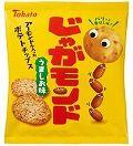 tohato_new_s