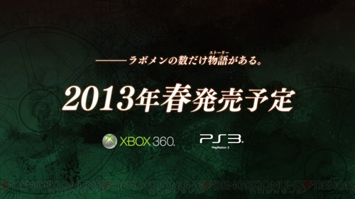 c20121122_steinsgate_phenogram_04_cs1w1_720x405