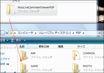 NicoLiveCommentViewerPSP (9)