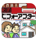 SnapCrab_2013-3-24_5-7-36_No-00