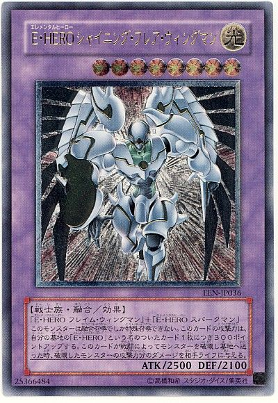card1000271_1