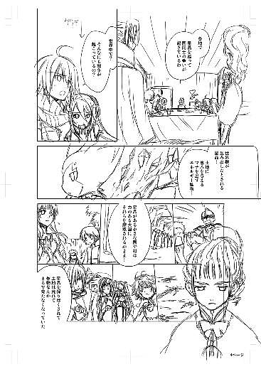 PSP「テイルズ オブ ザ ワールド レディアント マイソロジー3」 (1)