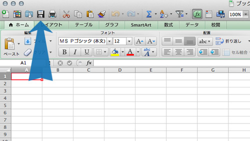 excel_save