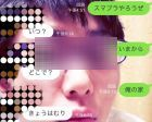 B6_P4WXCYAA2aX2 - コピー