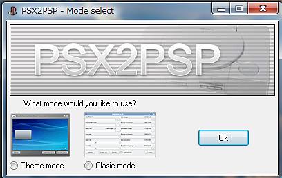 PSX2PSP_v1.4.2 (3)