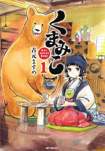 Kumamiko+-+Girl+Meets+Bear