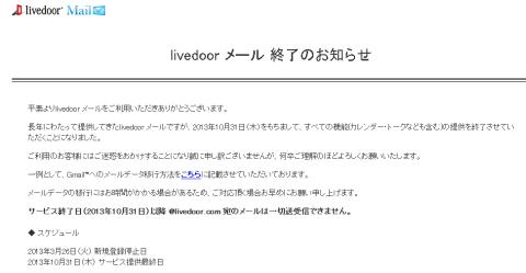 SnapCrab_2013-3-26_23-26-51_No-00
