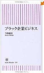 PH000192