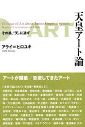 ISBN978-4-7845-1912-5