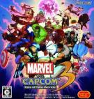 カプコン 3 フェイト オブ トゥー ワールド (3)