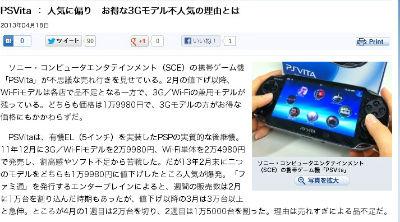 Ph005294_s