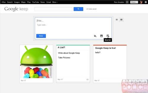 google_keep_header_contentfullwidth