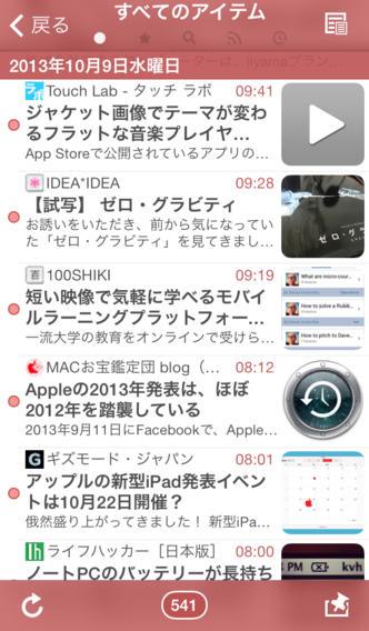 screen568x568(2)