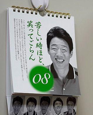 P032948_s