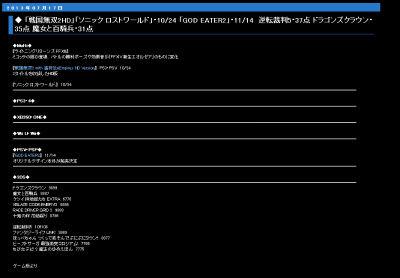 Ph011711_s