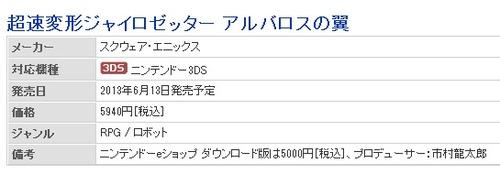 Ph003571