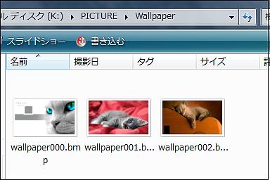 WallpaperChanger_TEST