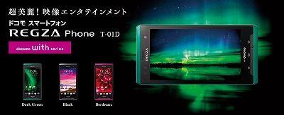 s_t-01d-top