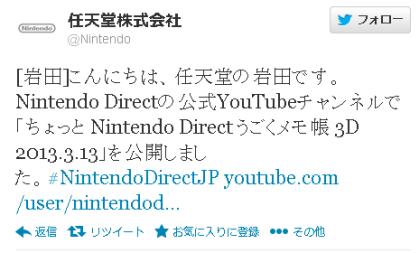SnapCrab_2013-3-13_11-47-39_No-00
