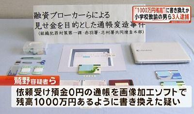 sPH001615