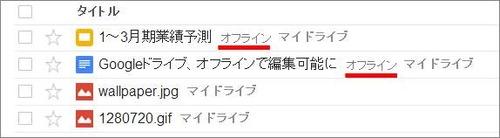 yu_offline2
