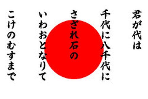 jp_13325615340001