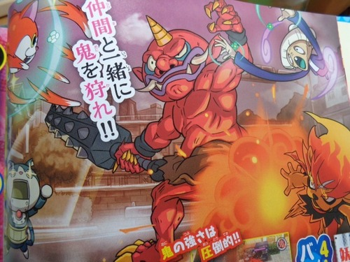 3DS妖怪ウォッチ大会in避暑地!みんなでバスターズ!