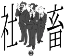 3 (1) - コピー