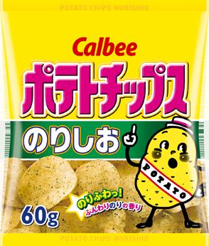 norishio_bag_l