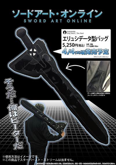 item23237_1
