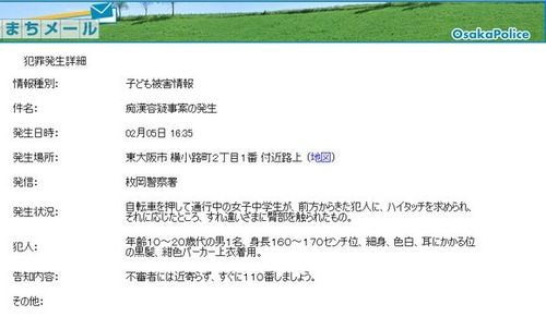 2013-02-06_143710
