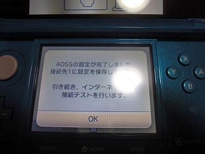 3DS (5)
