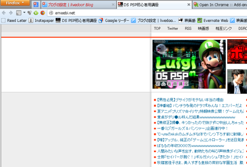 Open In Chrome (7)