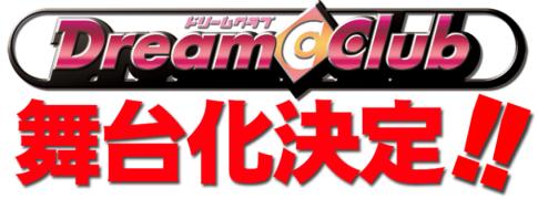 SnapCrab_2013-4-11_14-46-3_No-00